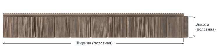 Фасадные панели Foundry Щепа Ровный край