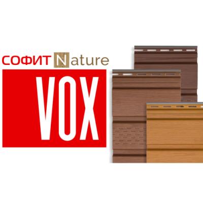Софит Vox Nature